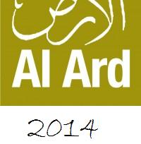 logo-al-ard2-200x150