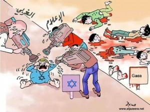 media israeliani