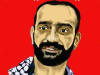 shireen_issawi_picture